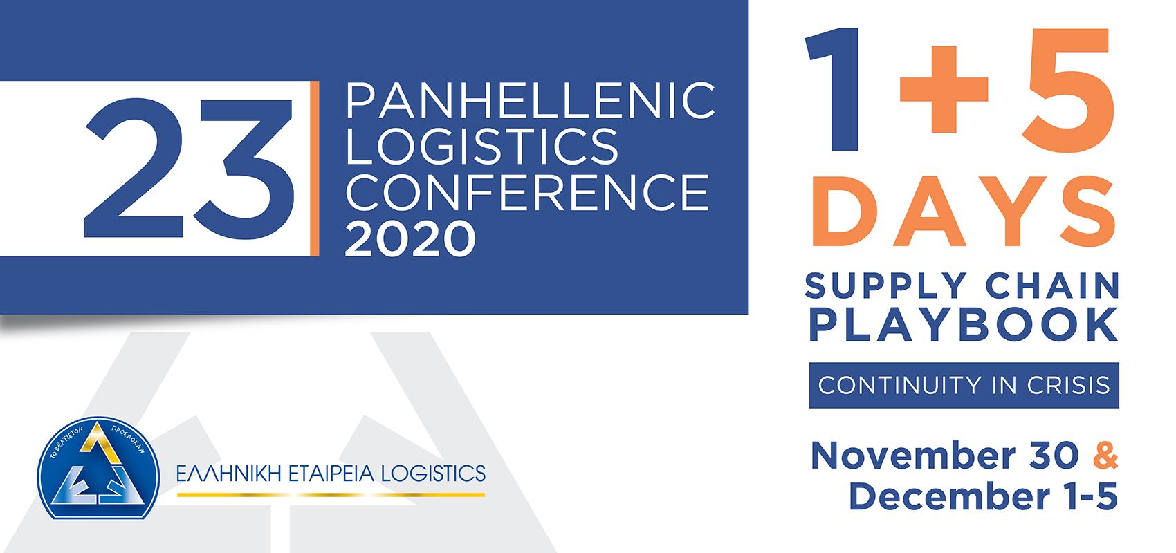 23ο Πανελλήνιο Συνέδριο Logistics